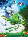 "Постер из фильма ""Табалуга "" - 1"