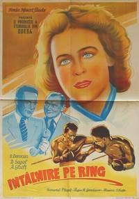 Постер Боксеры
