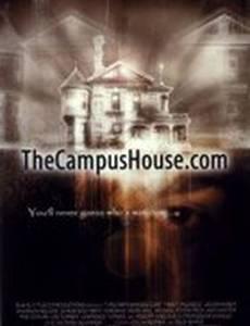 TheCampusHouse.com (видео)