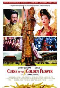 Постер Проклятие золотого цветка