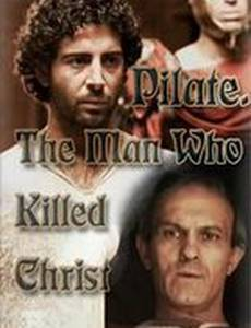 Понтий Пилат – человек, который убил Христа