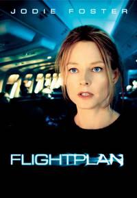 Постер Иллюзия полета