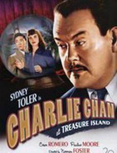 Чарли Чан на острове сокровищ