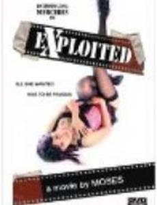 Exploited (видео)