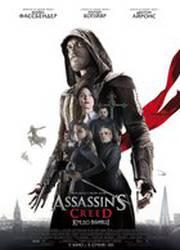 Assassin's Creed: Кредо убийцы