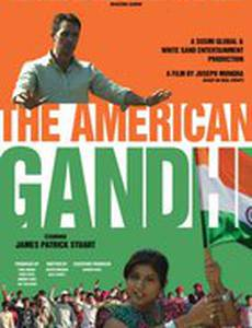 Американский Ганди