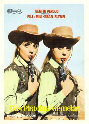 Два пистолета близнецов