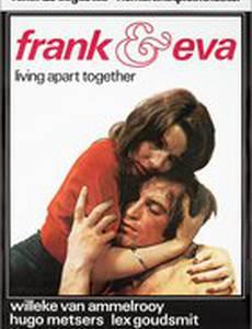 Франк и Ева