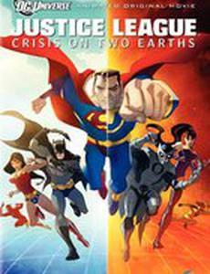 Лига Справедливости: Кризис двух миров (видео)