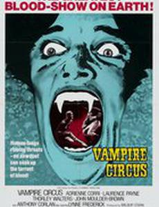Цирк вампиров