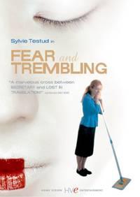 Постер Страх и трепет