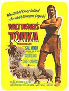 Тонка