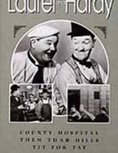 Окружная больница