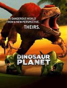 Планета динозавров (мини-сериал)