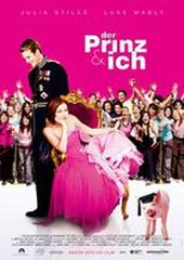 Принц и я