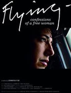 Flying: Confessions of a Free Woman (мини-сериал)
