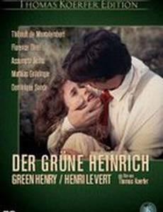 Зелёный Генрих