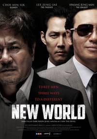 Постер Новый мир
