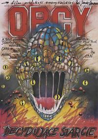 Постер Чужие