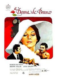 Постер Дама в белом