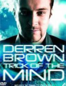 Деррен Браун: Уловка ума