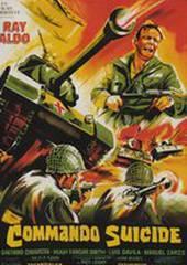 Десантная операция «Горящий орел»