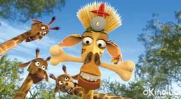 "Кадр из фильма ""Мадагаскар 2"" - 1"