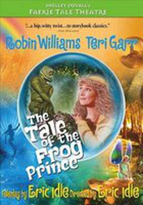 Театр волшебных историй