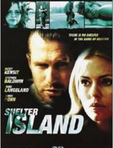 Остров крови