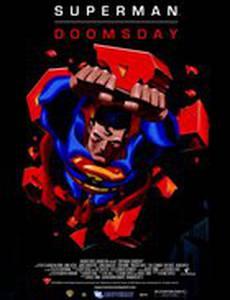 Супермен: Судный день (видео)