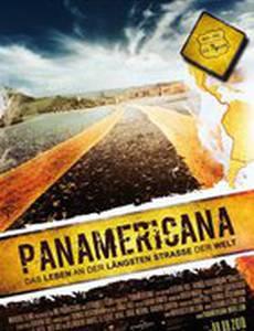 Панамерикана