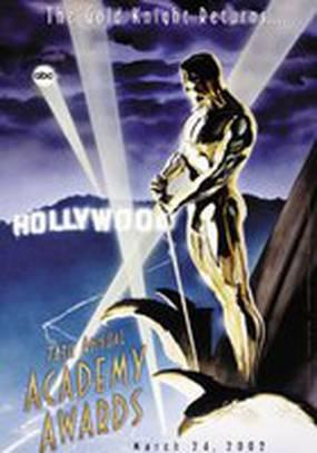 74-я церемония вручения премии «Оскар»