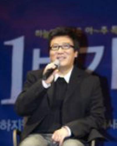 Юн Дже-Гюн фото