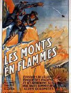 Les monts en flammes