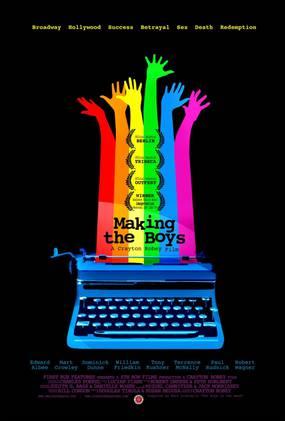 Создание мальчиков