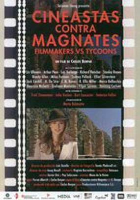 Кинематографисты против магнатов