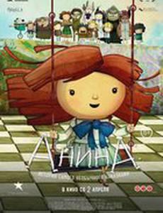 Анина
