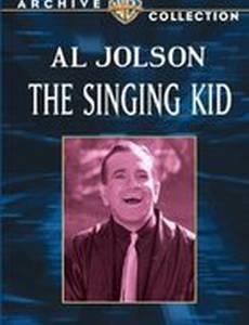 Поющий ребенок