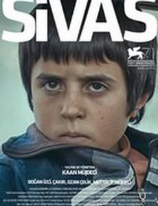Сивас