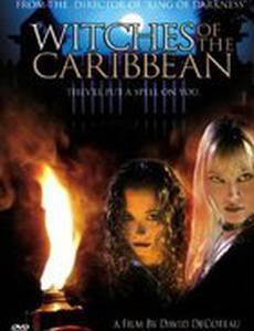 Карибские ведьмы (видео)