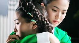 "Кадр из фильма ""Хван Чжин И"" - 1"