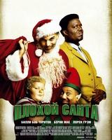 """Постер из фильма """"Плохой Санта"""" - 8"""