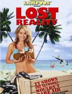 Lost Reality (видео)