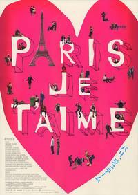 Постер Париж, я люблю тебя