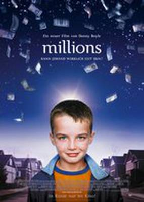 Миллионы