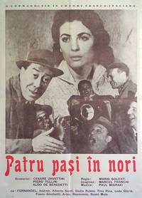 Постер Под небом Прованса