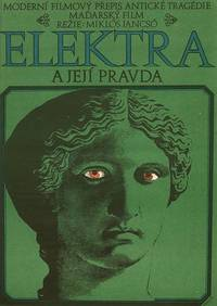 Постер Электра, любовь моя