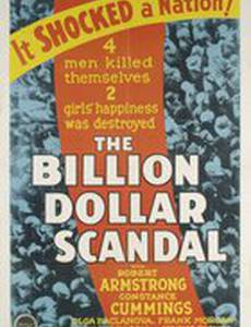 Billion Dollar Scandal
