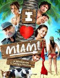 Я люблю Майами
