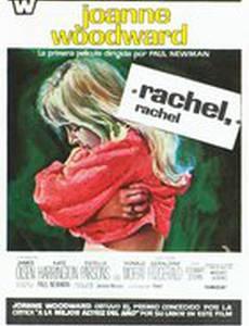 Рэйчел, Рэйчел